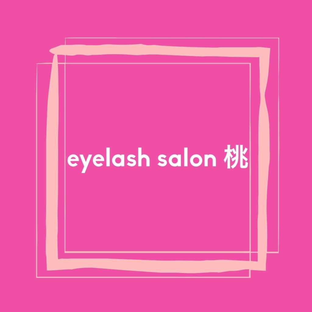eyelash salon 桃