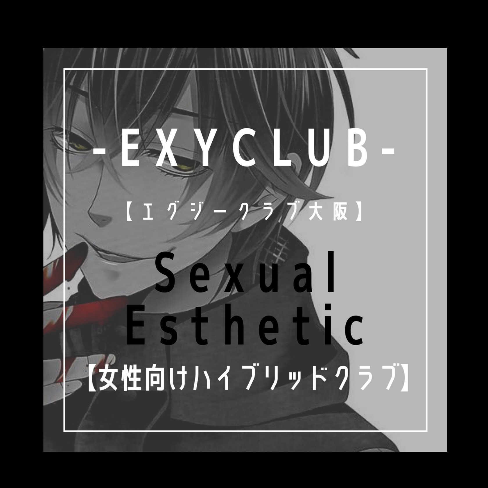 EXYCLUB