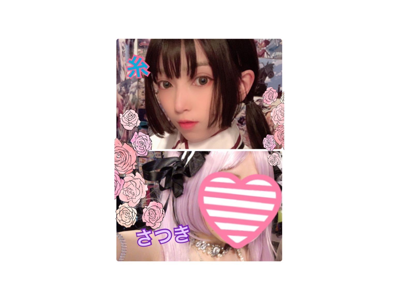 マンツーマンコース【チャット、音声のみ】(50分)